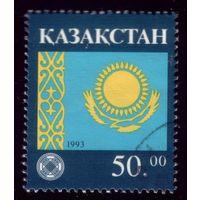 1 марка 1993 год Казахстан Нац. символы 22
