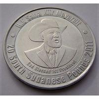 Южный Судан. 20 фунтов 2011 год