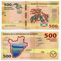 Бурунди 500 франков 2015 года .    распродажа
