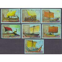 1978 Экваториальная Гвинея 1279-1285b Корабли с парусами