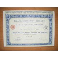 Etablissements Rigaud, сертификат акций на предъявителя, 1924 г., Париж