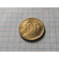 Югославия 100 динаров, 1993