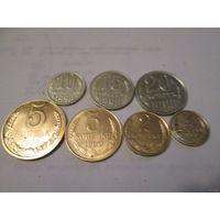 Набор монет 1990 год, СССР (1, 2, 3, 5, 10, 15, 20 копеек)