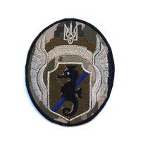 """Шеврон специального подразделения """"боевых пловцов"""" ВМС Украины(распродажа коллекции)"""