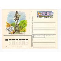 Украина открытка (почтовая карточка) памятник ИосиФу Дерибасу