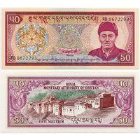 Бутан. 50 нгултрум (образца 1992 года, P17b, UNC)