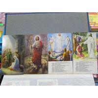 Календарики Праздники Религиозные