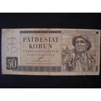 50 крон  1950г.
