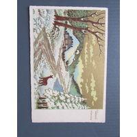 Открытка С праздником зима природа олень штемпель марка