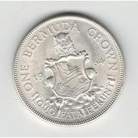 Бермудские острова 1 крона 1964 года. Серебро 22 грамма. Штемпельный блеск! Состояние UNC!