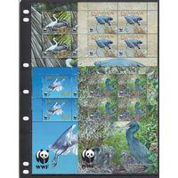 Цапли Птицы WWF Фауна 2008 Пенрин Penrhyn Острова Кука MNH серия 4 м Х 4 в М/л ЛОТ Распродажа