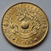 Италия, 200 лир 1994 г. (180 лет карабинерам)