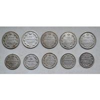 Лот 10 монет Царское серебро.