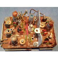 Плата от радиомагнитолы РИГА-110