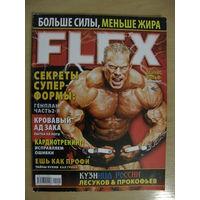 Журнал Flex 2/2011