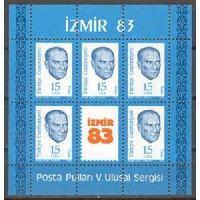 Турция 1983г.