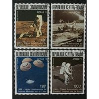 20 лет человека на Луне. ЦАР,1989, серия 4 марки