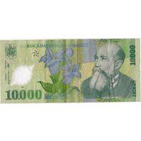 Румыния, 10 000 лей, 2000 г., полимер (надрыв)