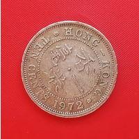60-06 Гонконг, 10 центов 1972 г.