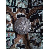 2 франка 1812 года