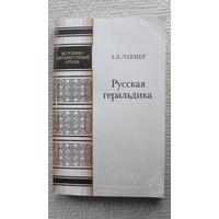 Книга 400 стр.
