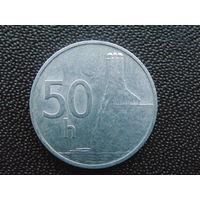 Словакия 50 геллеров 1993 г.