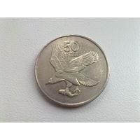 Ботсвана 50 тхебе 1998