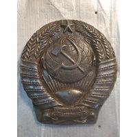 Герб СССР чугунный