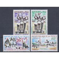[1629] Мали 1963. Спорт и культура.  СЕРИЯ  MH