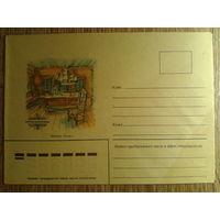 Не маркированный конверт Кабинет Петра 1