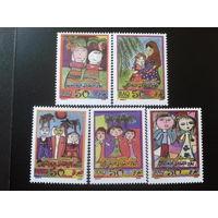 Ирак 2009 рисунки детей полная серия