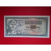 Югославия 1000 динаров  1981 год UNC