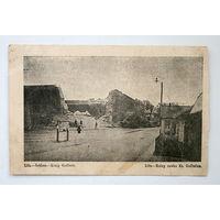 Открытка. Первая мировая война. Лида. Замок.