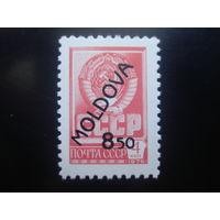 Молдова. Молдавия 1992. Герб СССР. Стандарт. Надпечатка **