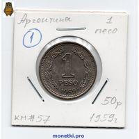 Аргентина 1 песо 1959 года -1