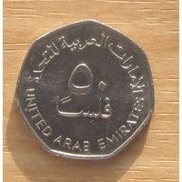 ОАЭ,50филсов2007г. KM# 16