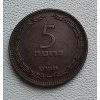 Израиль 5 прут, 1949 3-14-55