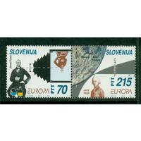 Словения 1994 ** Европа-СЕРТ. Исследования и открытия \\АР