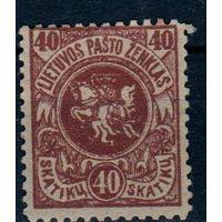 Литва\125м\ 1919 Mi34  зуб.11.1\2х12.1\4 40 sk. без клея