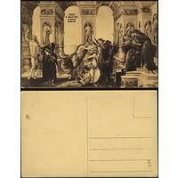 Итальянская открытка начала ХХ-го века. Флоренция. Галерея Уфицци. La Calunnia.