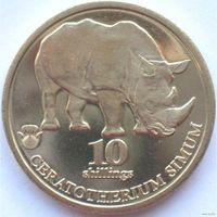 Биафра (Нигерия) 10 шиллингов 2020 UNC