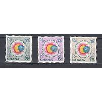 Год спокойного Солнца. Гана. 1964. 3 марки. Michel N 185-187 (10,0 е).