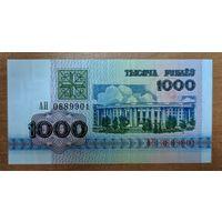1000 рублей, серия АН - UNC