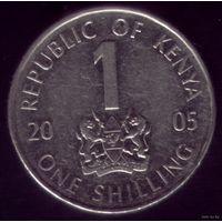 1 Шиллинг 2005 год Кения