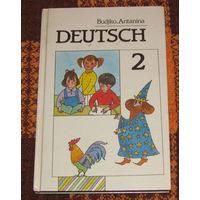 Немецкий язык, учебник для 2 класса
