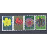[1068] Лихтенштейн 1972. Флора.Цветы. СЕРИЯ MH