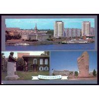 1987 год Красноярск Речной вокзал