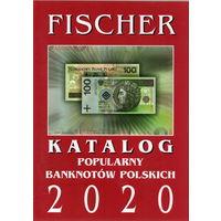 Katalog Banknotow Polskich Fischer 2020. Каталог польских банкнот Фишер 2020