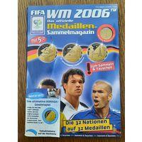 Альбом для памятных монет (Чемпионат Мира 2006)