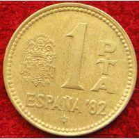 6858:  1 песета 1980 (80) Испания